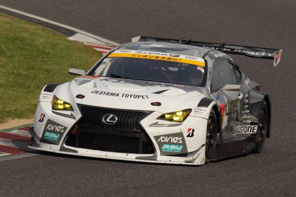 GT300 Winner Morio Nitta & Sena Sakaguchi, LM Corsa K-Tunes Racing Lexus RC F GT3