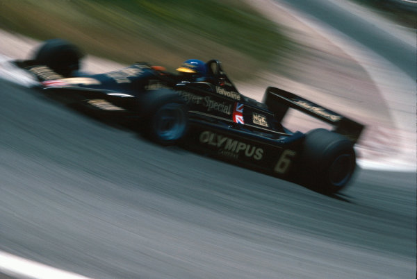 Anderstorp, Sweden. 15 - 17 June 1978.