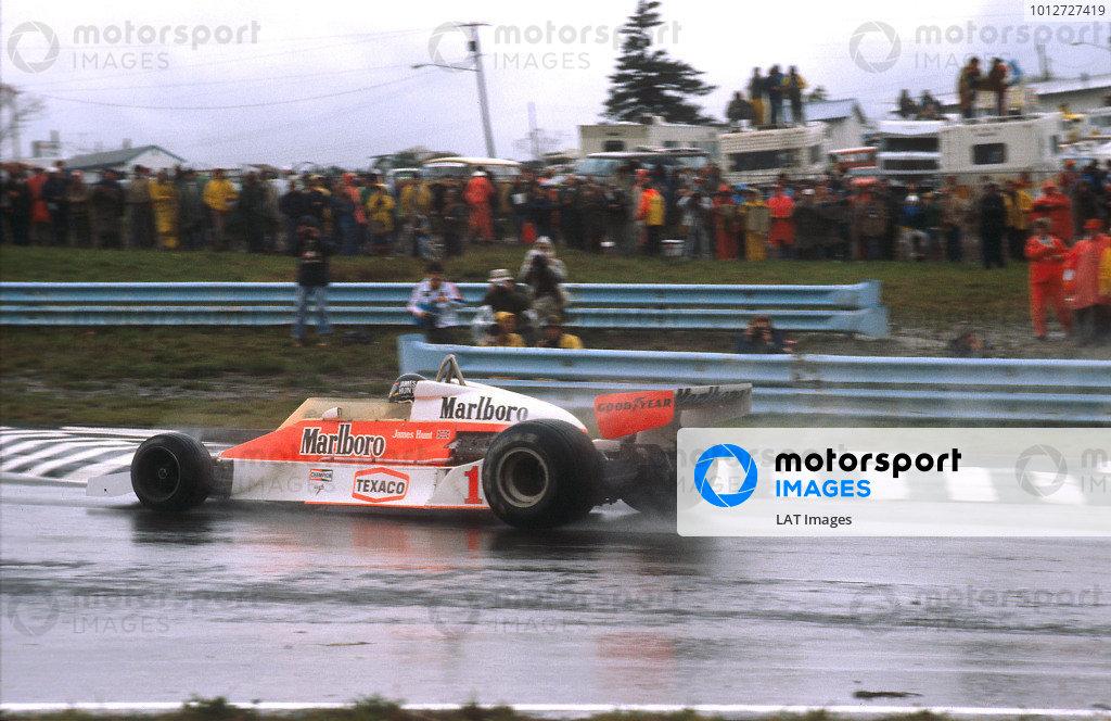 1977 United States Grand Prix East.