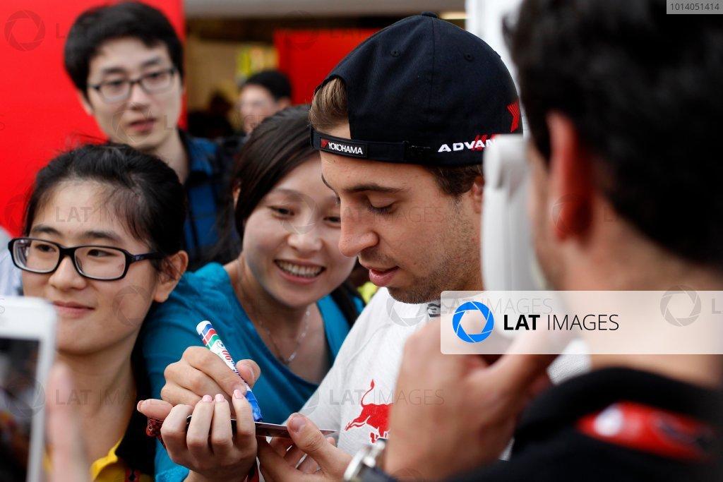 2013 Macau Grand Prix