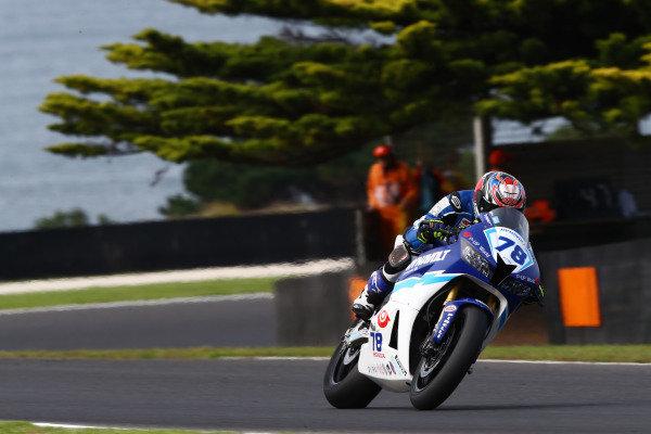 Hikari Okubo, Dynavolt Honda.